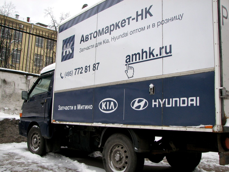 hyundai starex въезд ттк