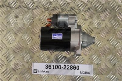 Фотография запчасти 36100-22860 MOBIS