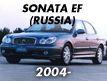 hyundai_sonata_5