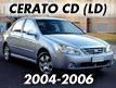 kia_cerato_2004