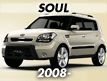 kia_soul_2008