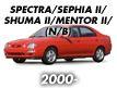 kia_spectra